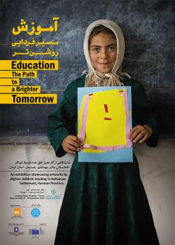 Poster-EDUCATION